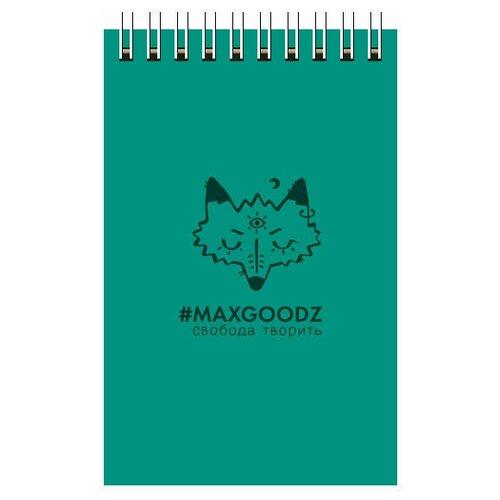 Купить Sandwich / 9×14 см / Изумрудный / Для маркеров и графики, MAXGOODZ, Альбомы для рисования