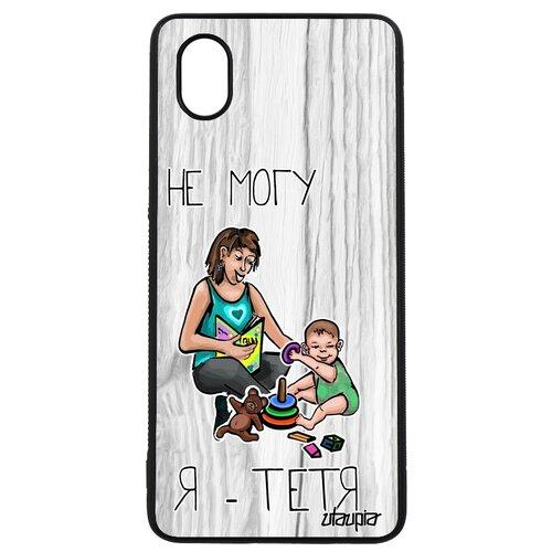 """Чехол на мобильный Galaxy A01, """"Не могу - стала тетей!"""" Карикатура Юмор"""