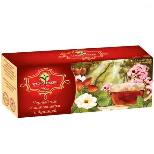 Чай чёрный с шиповником и душицей 25 пакетиков. Дагомысчай. Сочинский чай высшего сорта. Краснодарский чай.
