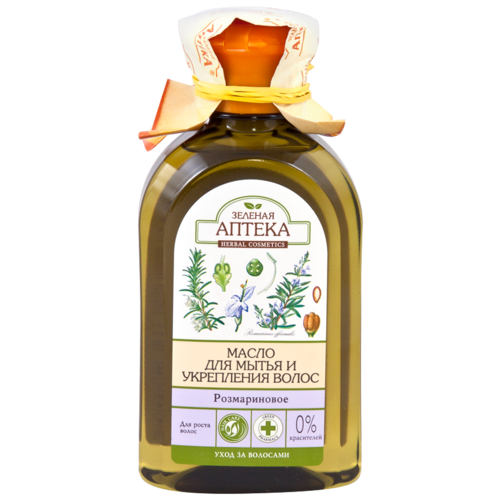 Зелёная Аптека Розмариновое Масло для мытья и укрепления волос, 250 мл