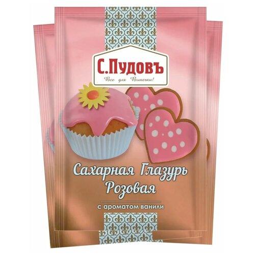 С.Пудовъ Сахарная глазурь с ароматом ванили (3 шт. по 100 г) розовый 3 шт.