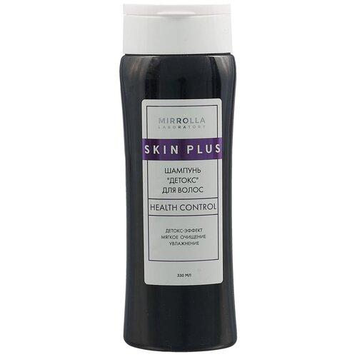 Mirrolla шампунь для волос Skin Plus Детокс, 330 мл mirrolla маска гидробаланс для волос skin plus 250 мл