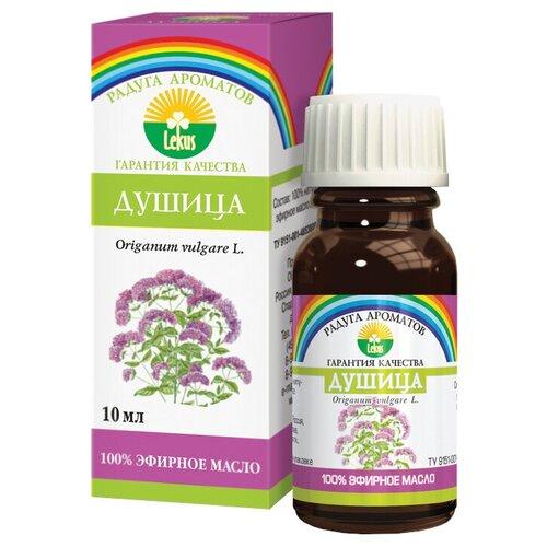 ЛЕКУС эфирное масло Радуга ароматов Душица, 10 мл