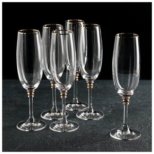 Набор бокалов для шампанского 190 мл