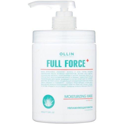 OLLIN Professional Full Force Увлажняющая маска с экстрактом алоэ для волос и кожи головы, 650 мл