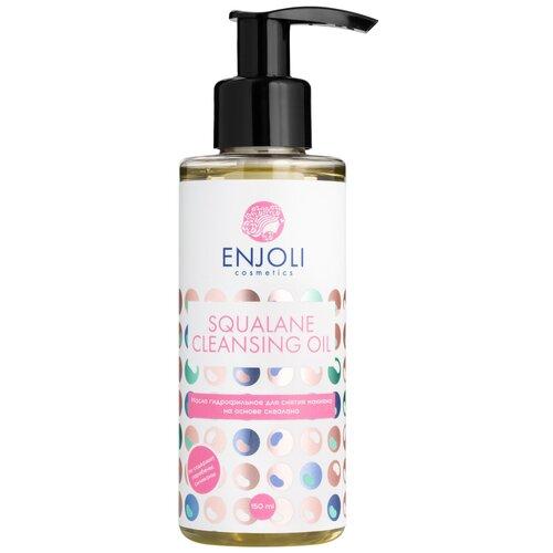 Enjoli cosmetics масло гидрофильное для снятия макияжа на основе Сквалана, 150 мл