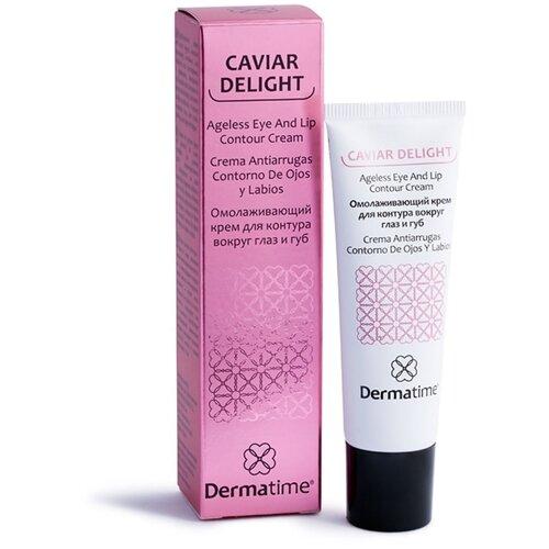 Dermatime Омолаживающий крем для контура вокруг глаз и губ Caviar Delight, 30 мл