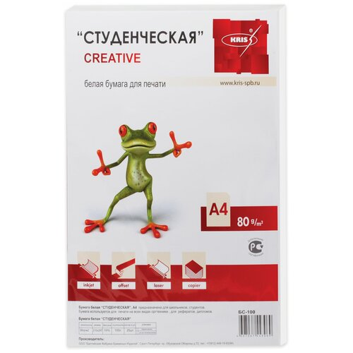 Фото - Бумага Creative A4 Студенческая 80 г/м² 100 лист., белый 50 fantastic ideas for creative role play