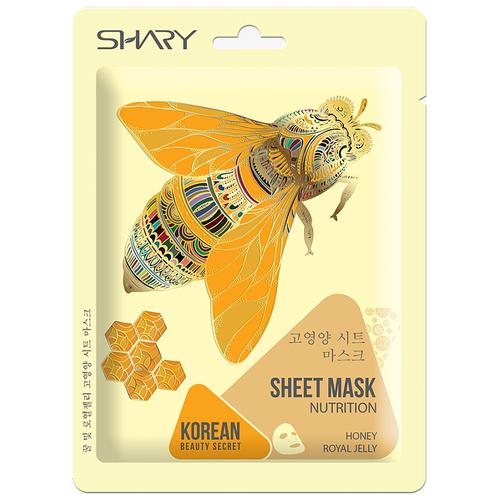 Купить Shary тканевая маска-питание Мёд и Маточное молочко, 25 г