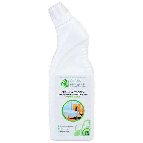 Фото - Clean Home гель для уборки акриловых поверхностей с бережным уходом, 0.8 л clean hoантибактериальный гель для рукme