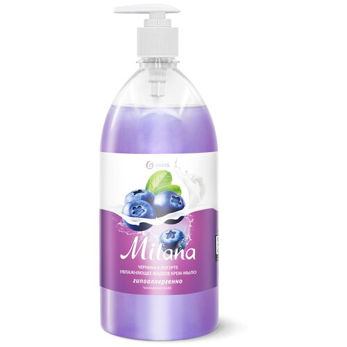 Крем-мыло жидкое Grass Milana Черника в йогурте, 1 л крем мыло жидкое grass milana манго и лайм 3 шт 1 л