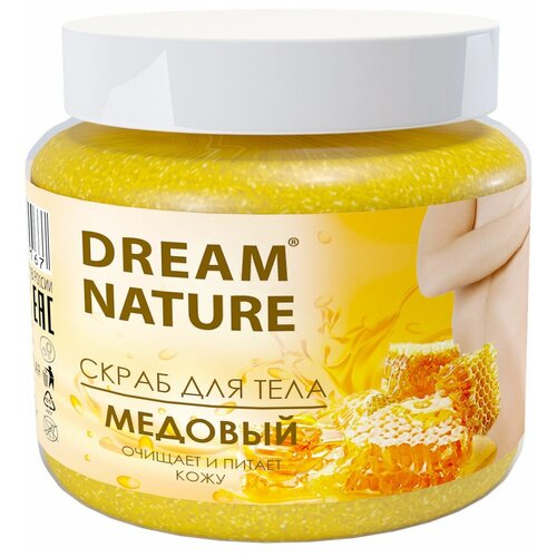 Dream Nature Скраб для тела Медовый, 720 г