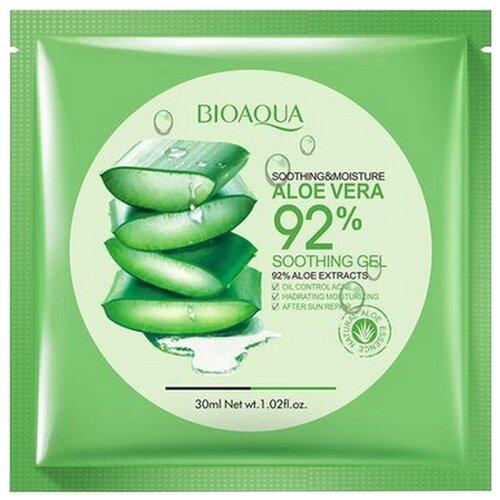 BioAqua Увлажняющая тканевая маска с экстрактом Aloe Vera, 30 г недорого