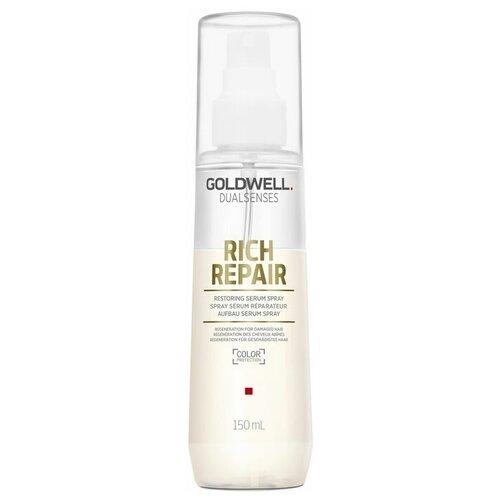 Купить Goldwell DUALSENSES RICH REPAIR Восстанавливающая сыворотка-спрей для поврежденных волос, 150 мл