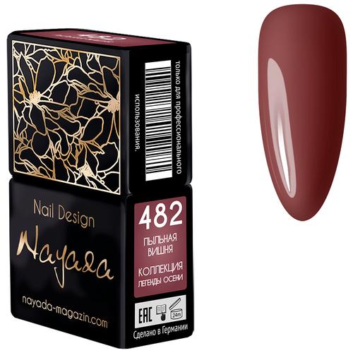 Купить Гель-лак для ногтей Nayada Легенды осени, 12 мл, 482 Пыльная вишня