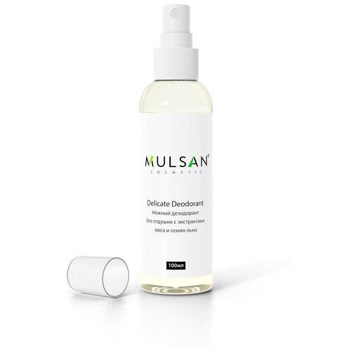 MULSAN дезодорант, спрей, Delicate без отдушки, 100 мл