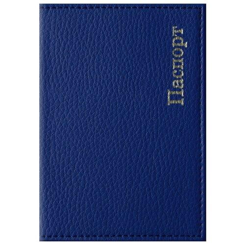 Обложка для паспорта OfficeSpace Комфорт, синий