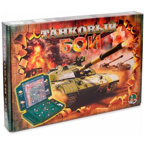 Настольная игра Десятое королевство Танковый бой 00994