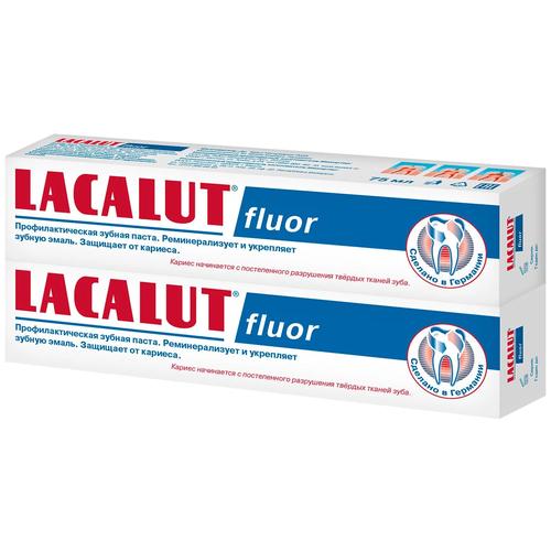 Зубная паста LACALUT Fluor, 75 мл, 2 шт.  - Купить