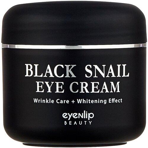 Фото - Eyenlip Крем для кожи вокруг глаз многофункциональный Black Snail Eye Cream, 50 мл asiakiss крем для кожи вокруг глаз snail eye cream 40 мл