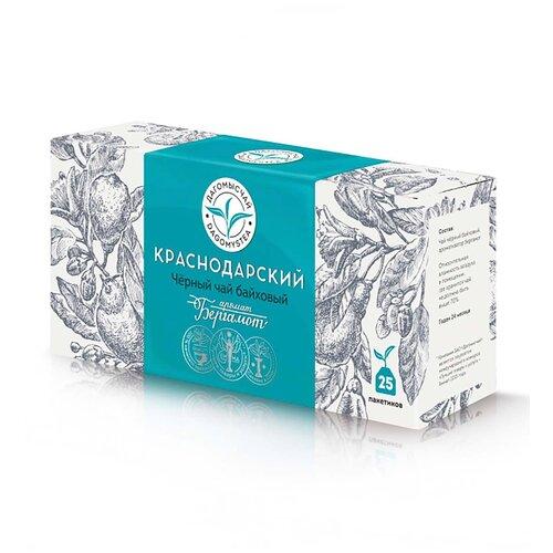 Чай чёрный с ароматом Бергамот 25пак*1,8г. Дагомысчай. Сочинский чай высшего сорта. Краснодарский чай.