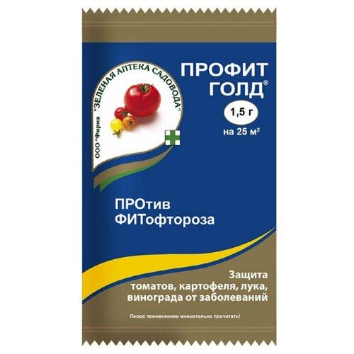 Зеленая Аптека Садовода Защита от заболеваний Профит Голд, 1.5 г