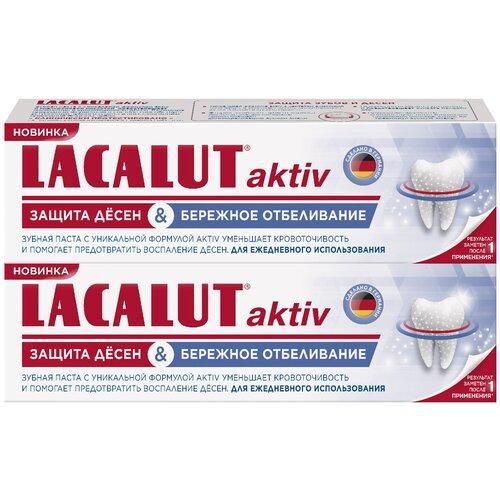 Купить Зубная паста Lacalut Aktiv защита десен и бережное отбеливание, 75 мл, 2 шт.