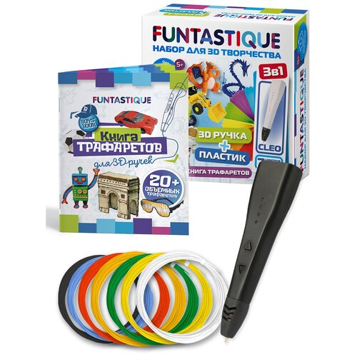 Набор для 3Д творчества 3в1 FUNTASTIQUE 3D-ручка CLEO (Черный)+PLA-пластик 7 цветов+книга трафаретов