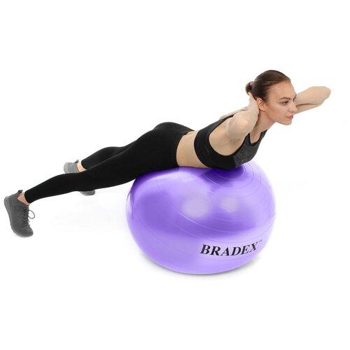 Фото - Мяч для фитнеса «ФИТБОЛ-65» Bradex SF 0718 с насосом, фиолетовый мяч для фитнеса bradex фитбол 75 с насосом sf 0187