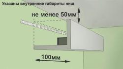 Схема подключения литий-ионного аккумулятора