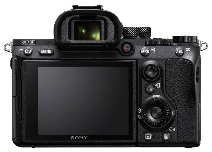 Фотоаппарат со сменной оптикой Sony Alpha ILCE-7M3 Kit