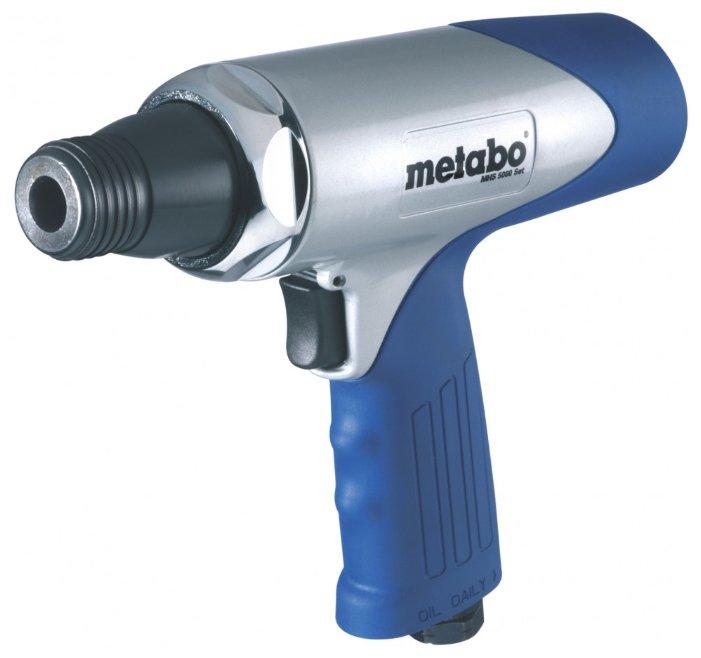 Отбойный молоток metabo MHS 5000 SET