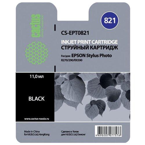 Купить Картридж cactus CS-EPT0821, совместимый
