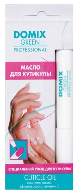 Масло Domix Professional Специальный уход для кутикулы