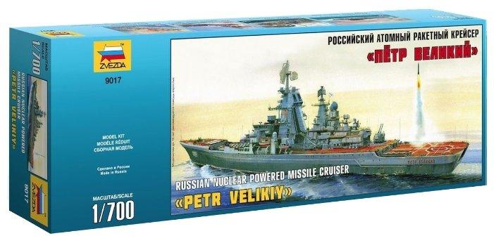 Сборная модель Zvezda Крейсер Петр Великий 9017П