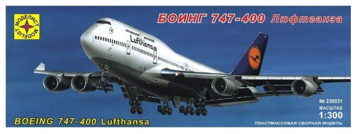 для тех, боинг 747 отзывы пассажиров полной