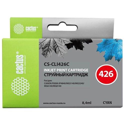 Картридж cactus CS-CLI426C, совместимый картридж cactus cs ce400x совместимый