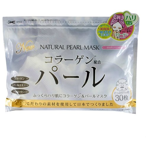 Japan Gals натуральная маска с экстрактом жемчуга, 30 шт. недорого