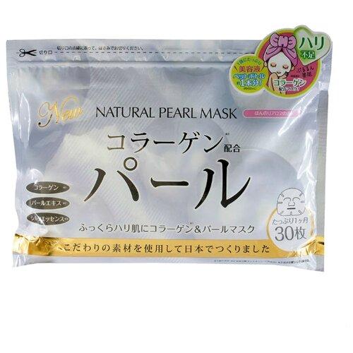delicato japan supplyment 30 days 60 capsule japan Japan Gals натуральная маска с экстрактом жемчуга, 30 шт.