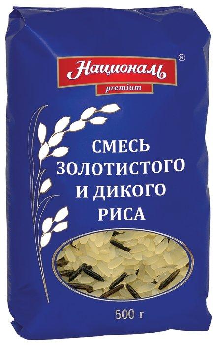 Рисовая смесь Националь Premium золотистого и дикого риса 500 г