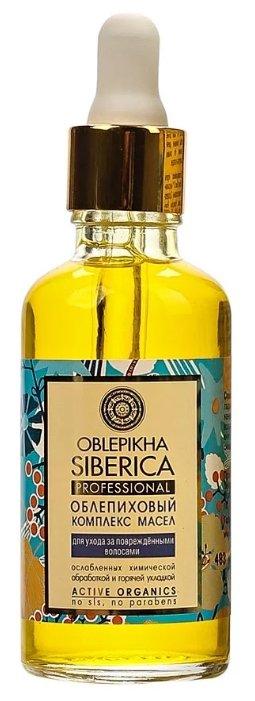 Natura Siberica Oblepikha Siberica Облепиховый комплекс масел для ухода за поврежденными волосами