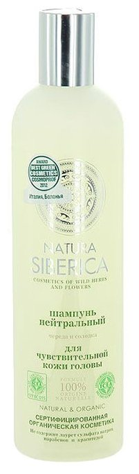Natura Siberica шампунь Нейтральный для чувствительной кожи головы