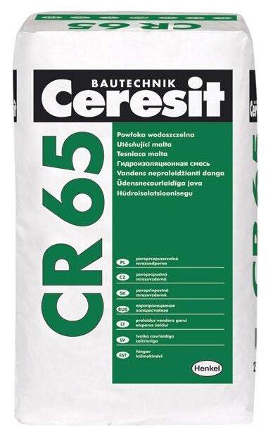 Цемент Ceresit CR 65