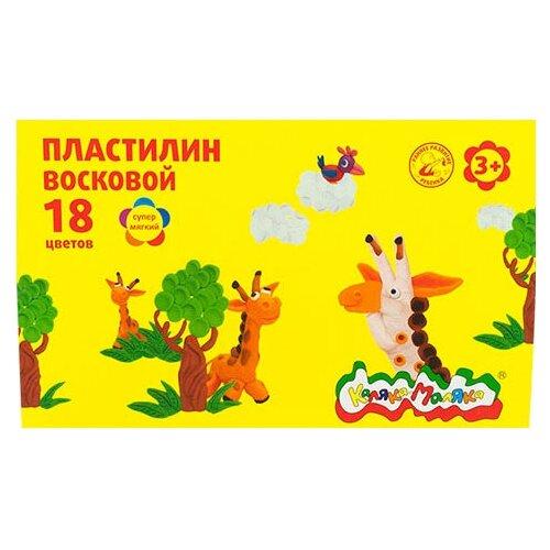 цена Пластилин Каляка-Маляка Восковой 18 цветов (ПВКМ18) онлайн в 2017 году