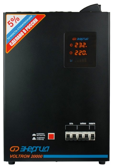 Энергия Voltron 20000 (HP)