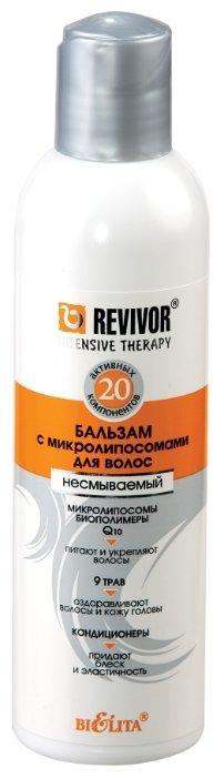 Bielita Revivor Intensive Therapy Бальзам с микролипосомами для волос несмываемый для волос и кожи головы