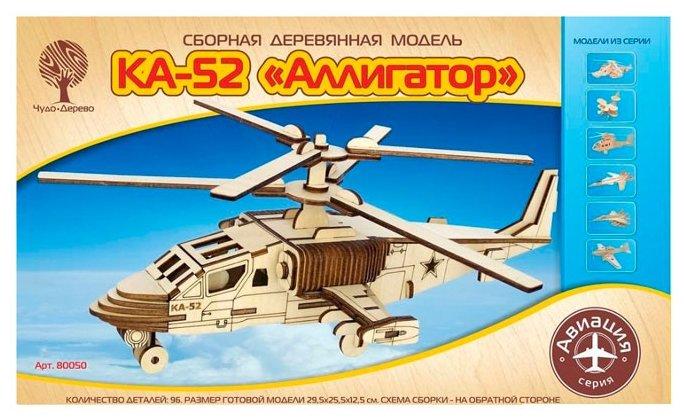 """Купить Сборная модель Чудо-Дерево Вертолет КА-52 """"Аллигатор"""" (80050) по низкой цене с доставкой из Яндекс.Маркета (бывший Беру)"""