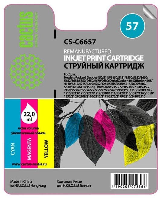 Картридж cactus CS-C6657 57, совместимый — купить по выгодной цене на Яндекс.Маркете
