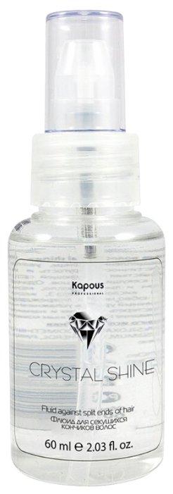 Kapous Professional Professional Флюид для секущихся кончиков волос Crystal Shine