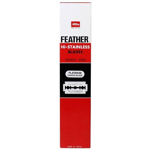 Лезвия для Т-образного станка Feather Hi-Stainless, 100 шт.